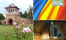 Еднодневна екскурзия до Румъния: Могошоая и Солна мина Униреа с отпътуване от Русе и възможност за тръгване от Варна, Шумен, Разград, Бяла