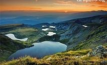 Еднодневна екскурзия до СЕДЕМТЕ РИЛСКИ ЕЗЕРА и посещение на Овчарченски водопад само за 16 лв. от туристическа агенция Глобал Тур