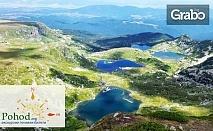 Еднодневна екскурзия до Седемте рилски езера на 29 Юли