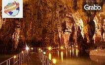 Еднодневна екскурзия до Серес и пещерата Алистрати през Май или Юни