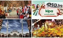 Еднодневна екскурзия - Шопинг в Одрин и Лозенград, Турция с автобусен транспорт на 17 Юни от Martini Tours