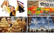 Еднодневна екскурзия - шопинг в Одрин с тръгване от Пловдив и Асеновград на 13 или 27 Май, от Теско груп