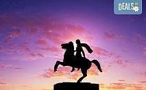 Еднодневна екскурзия до Солун на дата по избор с транспорт, екскурзовод и панорамна разходка на града от Глобул Турс