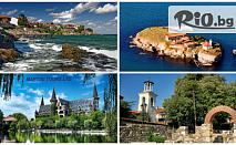 Еднодневна екскурзия до Созопол, Равадиново и остров Света Анастасия с транспорт на 18 Юни, от Martini Tours