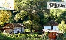 Еднодневна екскурзия до Стара Планина и долината на река Нишава, с посещение на Годечки манастир
