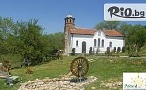 Еднодневна автобусна екскурзия до Стара планина на 18 Септември с посещение на Годечки манастир