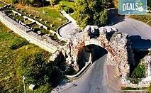 Еднодневна екскурзия до Старосел и Хисаря с транспорт и екскурзовод от Глобул Турс!