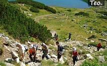 Еднодневна екскурзия до връх Мусала - 2925м, на 27.07.