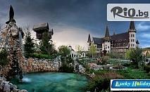 Еднодневна екскурзия до замъка Равадиново и остров Света Анастасия на 23 Юли само за 26лв, от Туристическа агенция Lucky Holiday