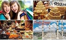 Еднодневна шопинг екскурзия до Одрин, с тръгване от Пловдив и Асеновград и възможност за тръгване от София и Пазарджик, от Теско груп