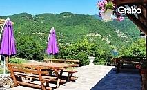 Еко почивка край язовир Въча в Родопите! Нощувка за двама