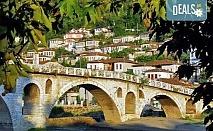 Екскурзия до Албания през март със Запрянов Травел! 3 нощувки със закуски в хотел 3* в района на Дуръс, транспорт и програма!