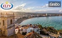 Екскурзия до Австрия, Швейцария, Лихтенщайн, Франция и Испания! 9 нощувки с 8 закуски, вечеря, автобусен и самолетен транспорт