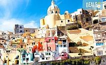 Екскурзия до Бари, Италия през март! 3 нощувки със закуски в централен хотел 3*, самолетен билет и летищни такси!