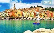 Екскурзия до Барселона, Италианска и Френска ривиера! 7 нощувки със закуски и 3 вечери, самолетен билет и пътни такси
