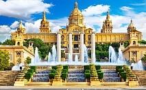 Екскурзия до Барселона през април: 3 нощувки със закуски и вечери в хотел 3*, самолетен билет и пътни такси, възможност за посещение на Монтсерат
