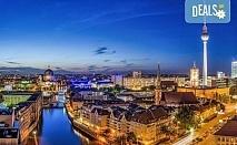 Екскурзия до Белград, Сърбия, през април! 2 нощувки със закуски в хотел 3*, транспорт и програма в Нови Сад и Ниш!