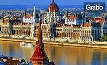 Екскурзия до Белград, Виена, Залцбург, Страсбург, Париж и Милано! 7 нощувки със закуски и транспорт