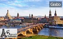 Екскурзия до Братислава, Прага, Виена и Будапеща през Април! 5 нощувки със закуски и транспорт