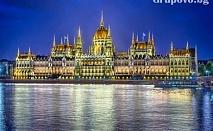 Екскурзия до Будапеща. 2 нощувки, 2 закуски и възможност за посещение на Виена от Караджъ Турс