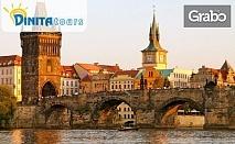 Екскурзия до Будапеща, Прага, Виена, Братислава и Белград през Юни! 5 нощувки със закуски и транспорт