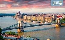 Екскурзия до Будапеща с възможност за посещение на Виена - градът на валса, Естергом и Сентендре! 2 нощувки със закуски, транспорт и водач от Комфорт Травел!
