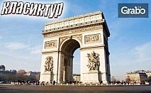 Екскурзия до Будапеща, Виена, Париж и Залцбург! 6 нощувки със закуски, плюс транспорт