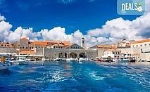 Екскурзия до Будва и Дубровник през март или април! 4 дни, 3 нощувки със закуски и вечери, транспорт и водач от Запрянов Травел!