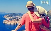 Екскурзия до Дубровник и Плитвички езера през юни или юли с Дари Травел! 5 нощувки с 5 закуски и 2 вечери в хотел 2/3*, транспорт и програма