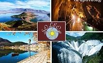 Екскурзия до Едеса – Костур - остров Свети Ахил – Кукуш, Гърция. Нощувка със закуска и богата туристическа програма от Турстическа агенция Солео 8