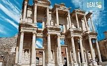 Екскурзия до Егейска Турция - по следите на древните цивилизации с Караджъ Турс! 4 нощувки със закуски и вечери в хотели 3*, транспорт и програма