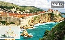 Екскурзия до Етно село Побори, Будва, Котор и Дубровник! 3 нощувки със закуски и вечери, плюс транспорт