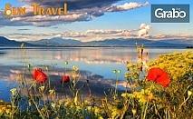 Екскурзия до eзерото Керкини, пещерата Алистрати, Керамоти и Кавала! Нощувка и транспорт