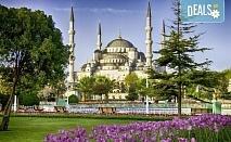 Екскурзия за Фестивала на лалето в Истанбул на специална цена! Vatan Asur 4*: 2 нощувки, закуски, транспорт и екскурзовод!