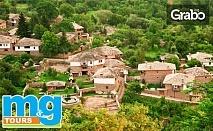 Екскурзия до Гърция, Ковачевица и Батак! 2 нощувки със закуски и транспорт