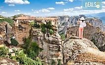 Екскурзия до Гърция с посещение на Солун и Метеора: 2 нощувки със закуски в хотел 2* на Олимпийската Ривиера, транспорт и водач от агенция Поход!