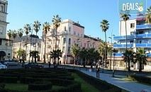 Екскурзия до Грузия с полет от Солун! 4 нощувки в хотели 3*, 3 закуски и 1 обяд, транспорт до Солун, билет с летищни такси, трансфери, програма