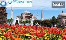 Екскурзия до Истанбул! 2 нощувки, закуски, транспорт и възможност за Църквата на Първото число с ключетата на желанията