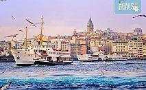 Екскурзия до Истанбул и Одрин през май или юни със Запрянов Травел! 2 нощувки със закуски в хотел 3*+, транспорт и програма