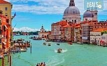 Екскурзия до Италия и Френската ривиера в период по избор с Дари Травел! 5 нощувки със закуски, транспорт и водач!