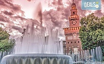 Екскурзия до Италия и Френската ривиера през октомври или ноември! 5 нощувки със закуски, транспорт и водач!