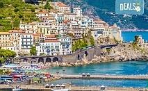 Екскурзия до Италия и Френската ривиера през април! 6 нощувки със закуски, транспорт и посещение на казино в Монте Карло!