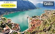 Екскурзия до Италия, Хърватия и Черна гора! 5 нощувки със закуски, плюс 3 вечери и транспорт