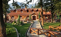 Екскурзия до източна Сърбия (3 нощувки/2 нощувки със закуски) + посещение на Ниш и Зайчар с Имтур за 145 лв.