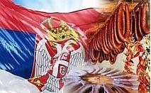 Екскурзия за Карнавалът на Пеглената Колбасица в Пирот, Сърбия на 28 Януари (събота) само за 17 лв.