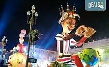 Екскурзия до карнавална Италия и Френската ривиера през февруари! 4 нощувки със закуски, транспорт и водач!