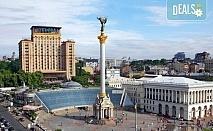 Екскурзия до Киев и Одеса през октомври с Караджъ Турс! 3 нощувки със закуски в хотел 2/3*, транспорт и програма!