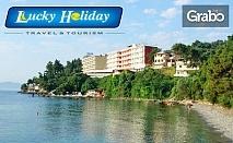Екскурзия за 24.05 до о-в Корфу! 3 нощувки със закуски и вечери в Hotel Oasis 3*, плюс транспорт