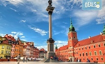 Екскурзия до Краков и Варшава, Полша! 4 нощувки със закуски и 2 вечери, транспорт и екскурзовод от Комфорт Травел!