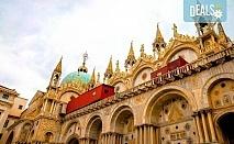 Екскурзия в красивите Загреб, Верона и Венеция с възможност за шопинг в Милано! 3 нощувки със закуски, транспорт и водач от агенцията